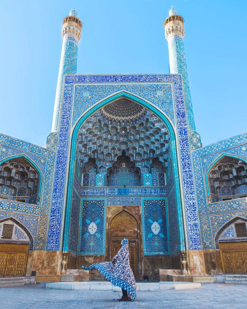 the diary of a nomad jiayi wang about me esfahan iran
