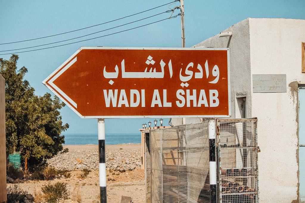 wadi shab street sign