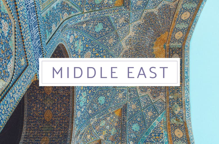 The Diary of a Nomad Middle East