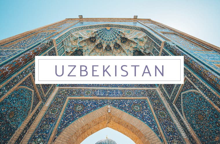 The Diary of a Nomad Uzbekistan